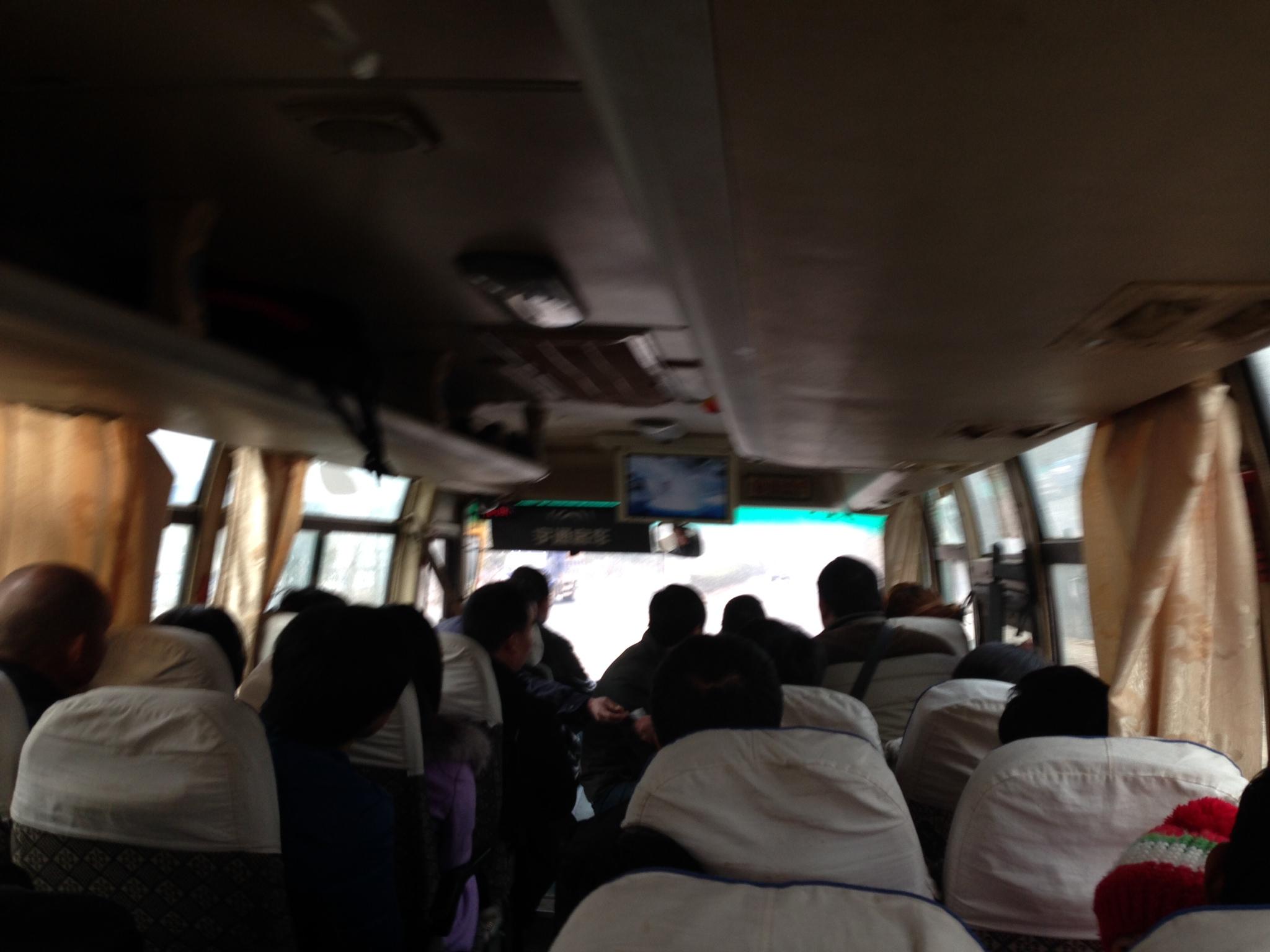 嵩县至洛阳公交车豫c68718乱收费并超员 高清图片